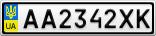 Номерной знак - AA2342XK