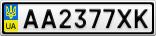 Номерной знак - AA2377XK