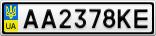 Номерной знак - AA2378KE