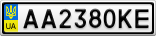 Номерной знак - AA2380KE