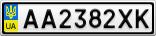 Номерной знак - AA2382XK