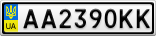 Номерной знак - AA2390KK
