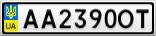 Номерной знак - AA2390OT