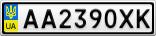 Номерной знак - AA2390XK