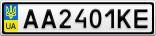 Номерной знак - AA2401KE