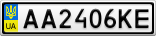 Номерной знак - AA2406KE
