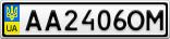 Номерной знак - AA2406OM
