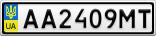 Номерной знак - AA2409MT