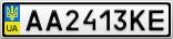 Номерной знак - AA2413KE