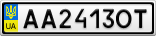 Номерной знак - AA2413OT