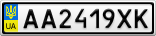 Номерной знак - AA2419XK