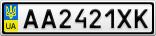 Номерной знак - AA2421XK