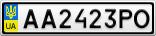 Номерной знак - AA2423PO