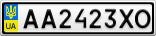 Номерной знак - AA2423XO