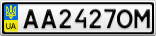 Номерной знак - AA2427OM