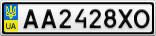 Номерной знак - AA2428XO