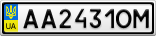 Номерной знак - AA2431OM