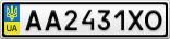 Номерной знак - AA2431XO