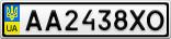 Номерной знак - AA2438XO