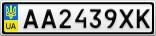 Номерной знак - AA2439XK