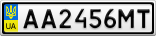 Номерной знак - AA2456MT