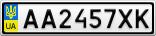 Номерной знак - AA2457XK