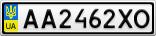 Номерной знак - AA2462XO