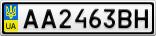Номерной знак - AA2463BH