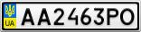 Номерной знак - AA2463PO