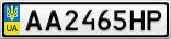 Номерной знак - AA2465HP
