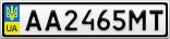Номерной знак - AA2465MT