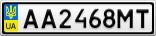 Номерной знак - AA2468MT