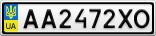 Номерной знак - AA2472XO