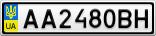 Номерной знак - AA2480BH
