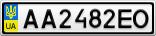 Номерной знак - AA2482EO