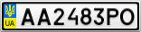 Номерной знак - AA2483PO