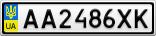 Номерной знак - AA2486XK