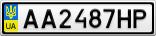 Номерной знак - AA2487HP