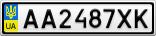 Номерной знак - AA2487XK