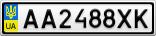 Номерной знак - AA2488XK