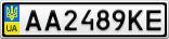 Номерной знак - AA2489KE