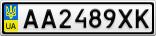 Номерной знак - AA2489XK