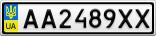 Номерной знак - AA2489XX