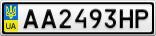 Номерной знак - AA2493HP