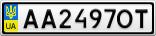 Номерной знак - AA2497OT