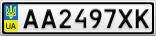 Номерной знак - AA2497XK