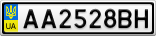 Номерной знак - AA2528BH