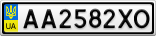 Номерной знак - AA2582XO