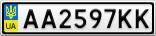 Номерной знак - AA2597KK
