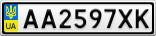 Номерной знак - AA2597XK